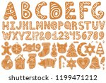 set of alphabet holidays... | Shutterstock .eps vector #1199471212