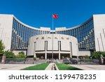 beijing   october 7  people's... | Shutterstock . vector #1199478235