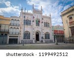 royal portuguese cabinet of... | Shutterstock . vector #1199492512