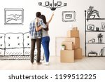 young couple imagining interior ... | Shutterstock . vector #1199512225