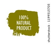 natural products icon  package... | Shutterstock .eps vector #1199515705
