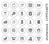 domestic icon set. collection... | Shutterstock .eps vector #1199516875