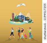 tourist attraction landmarks in ... | Shutterstock .eps vector #1199517355