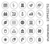 wire icon set. collection of 25 ...   Shutterstock .eps vector #1199522752