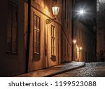 Narrow Cobbled Street...