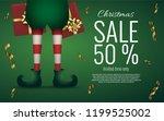 christmas santa elf's legs on... | Shutterstock .eps vector #1199525002