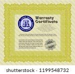 yellow retro warranty template. ...   Shutterstock .eps vector #1199548732