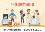 volunteers flat poster with... | Shutterstock .eps vector #1199551672