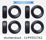 set of realistic car tires with ... | Shutterstock .eps vector #1199551762