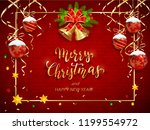 red christmas card with... | Shutterstock . vector #1199554972