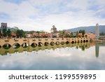 the verona  wang nam keaw... | Shutterstock . vector #1199559895