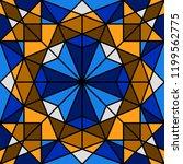 geometric seamless pattern.... | Shutterstock .eps vector #1199562775