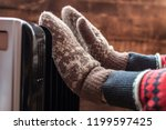 women's hands in christmas ... | Shutterstock . vector #1199597425