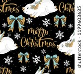 seamless pattern with christmas ... | Shutterstock .eps vector #1199603635