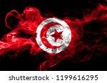 tunisia colorful smoking flag...   Shutterstock . vector #1199616295
