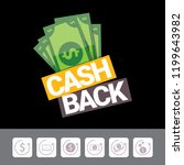 vector cash back icon isolated...   Shutterstock .eps vector #1199643982