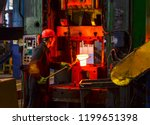 Blacksmith Processes The Red...