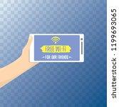 hand holding white smart phone...   Shutterstock .eps vector #1199693065
