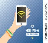 hand holding white smart phone...   Shutterstock .eps vector #1199693092