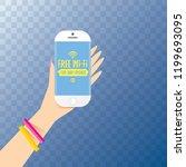 hand holding white smart phone...   Shutterstock .eps vector #1199693095