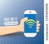 hand holding white smart phone...   Shutterstock .eps vector #1199693098