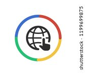 global network   app icon | Shutterstock .eps vector #1199699875