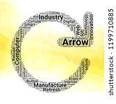 refresh circular arrow icon