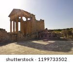 facade and pediment of the main ... | Shutterstock . vector #1199733502