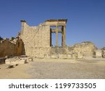 facade and pediment of the main ... | Shutterstock . vector #1199733505