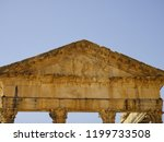 facade and pediment of the main ... | Shutterstock . vector #1199733508