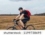 april 15  2018  krevo  belarus... | Shutterstock . vector #1199738695