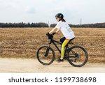 april 15  2018  krevo  belarus... | Shutterstock . vector #1199738698