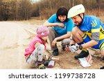 april 15  2018  krevo  belarus... | Shutterstock . vector #1199738728
