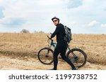 april 15  2018  krevo  belarus... | Shutterstock . vector #1199738752