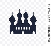 cathedral of saint basil... | Shutterstock .eps vector #1199741548