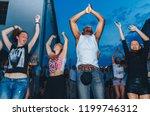 july 21  2018   minsk belarus... | Shutterstock . vector #1199746312