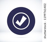 confirm icon  stock vector...   Shutterstock .eps vector #1199761402