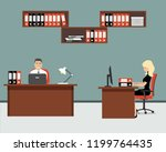 web banner of two office... | Shutterstock . vector #1199764435