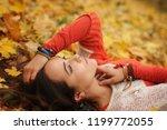 happy resting girl portrait ... | Shutterstock . vector #1199772055