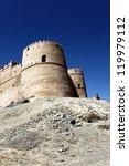 fujairah | Shutterstock . vector #119979112