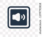 medium volume vector icon... | Shutterstock .eps vector #1199792818