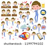 a set of surgical doctor women... | Shutterstock .eps vector #1199794102