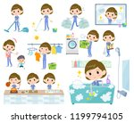 a set of surgical doctor women... | Shutterstock .eps vector #1199794105