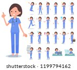 a set of surgical doctor women... | Shutterstock .eps vector #1199794162