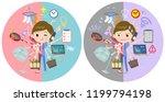 a set of surgical doctor women...   Shutterstock .eps vector #1199794198