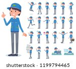 a set of delivery women with...   Shutterstock .eps vector #1199794465