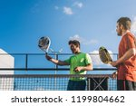 monitor teaching padel class | Shutterstock . vector #1199804662