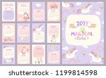 2019 magical time calendar with ... | Shutterstock .eps vector #1199814598
