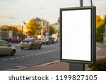 advertising space under the... | Shutterstock . vector #1199827105