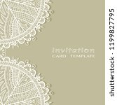 invitation or card template... | Shutterstock .eps vector #1199827795